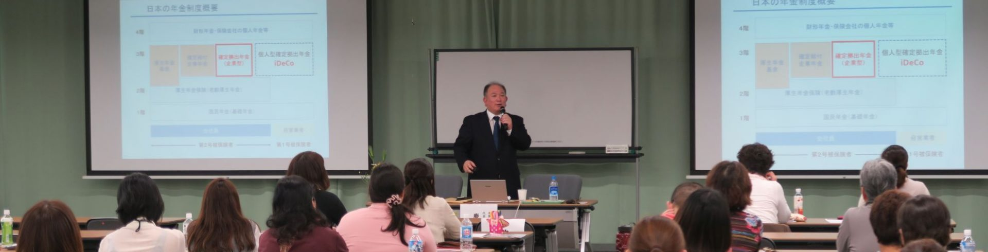沖縄の保険 住宅ローン 教育資金 ライフプランをサポートするライブアップ